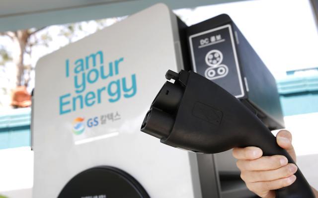调查:韩国仅59家加油站可供电动汽车充电