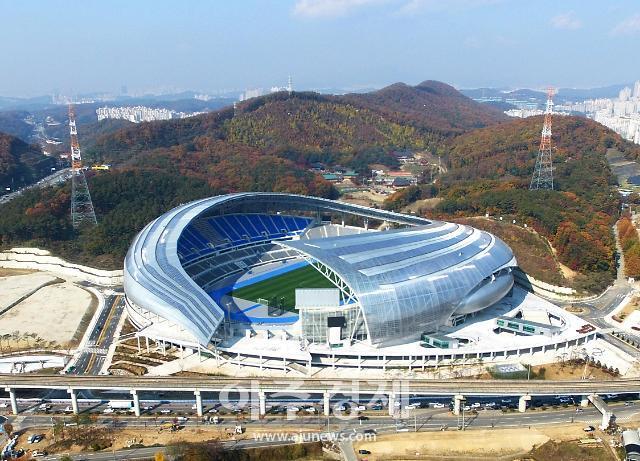 용인시, 2023 FIFA 여자 월드컵 개최도시 참여의향서 제출