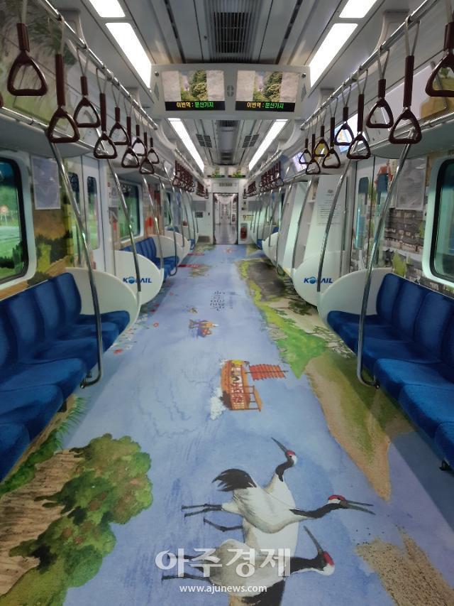 파주 독서바람열차 새단장, 평화의 바람이 불다