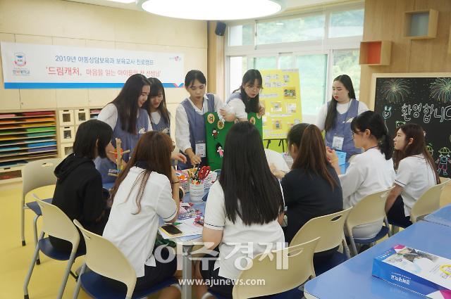 경복대, 의정부 발곡고 학생 진로체험 프로그램