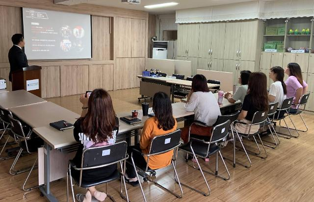 ADT캡스, 여성 사회복지사 대상 범죄예방 호신술 강의
