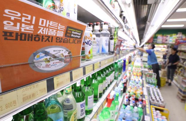 """""""抵制日货""""在韩蔓延 超市下架日本产品"""