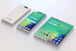 .三星新手机专利获批 抽屉式屏幕超大画面.