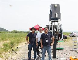 .Researchers develop new system capable of identifying small drones 3 km away.