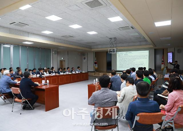 영양군, 제15회 영양산나물축제 평가보고회 개최