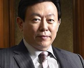 Shin Dong-bin, chủ tịch tập đoàn Lotte mở cuộc họp chi nhánh nhằm đưa ra các chính sách giải quyết vấn đề xung đột của Nhật Bản và Hàn Quốc.