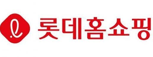 """Lotte Homeshopping khai trương dịch vụ """"Giao hàng thực phẩm tươi sống lúc bình minh"""""""
