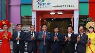 Lượng khách du lịch Việt Nam đi Hàn Quốc 6 tháng đầu năm 2019 đạt khoảng 277 nghìn lượt, tăng 31,2%