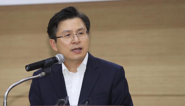 """황교안, 윤석열 검찰총장 임명에 """"걱정 많이 돼"""""""