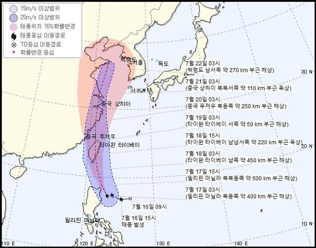 2019년 태풍 다나스 예상 이동 경로는? 한국도 영향권?…다나스는 무슨 뜻?
