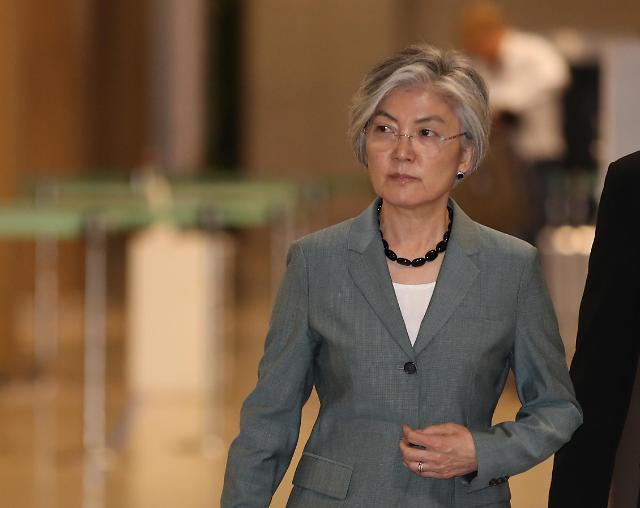 韩外长:期待朝美无核化工作层磋商早日重启