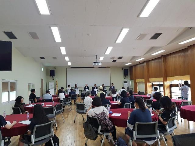 인천시교육청, 학교환경교육진흥조례(안) 공청회 실시