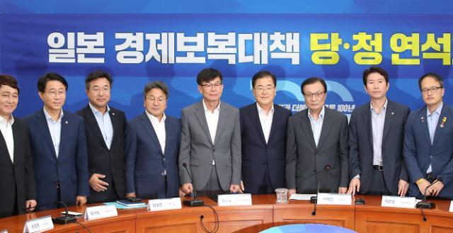 韩执政党和青瓦台开会讨论应对日本限贸