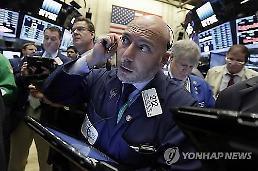 """.【全球股市】特朗普表示""""与中国达成协议还有很长的路要走。""""纽约股市下跌0.09%."""
