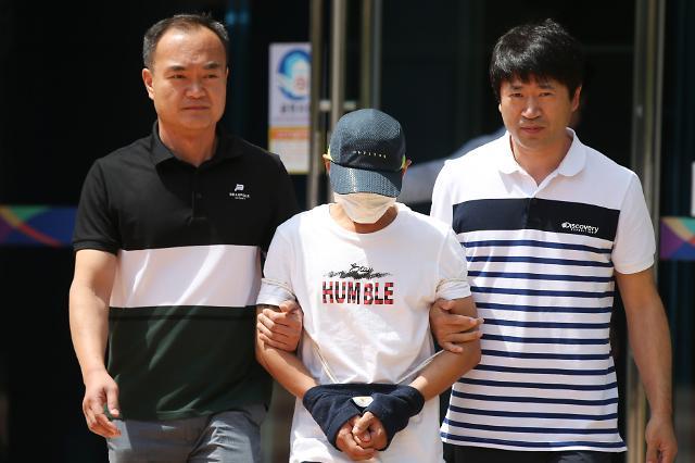 인천 폭력피해 이주여성 상담소 개소