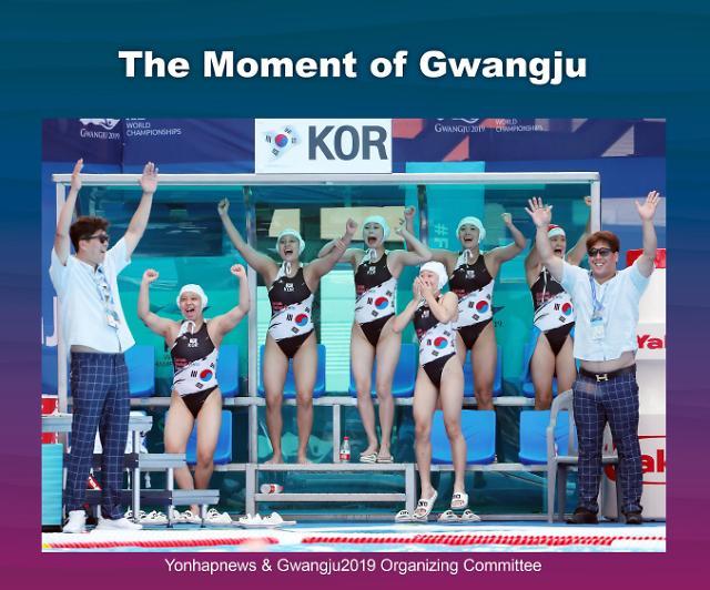 韩国女子水球队1比30惨败 队员教练却欢呼雀跃?