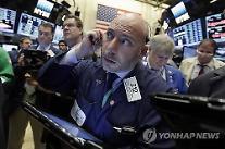 [グローバル株式市場] トランプ、「中国と合意に至るまでまだ行く道が遠い」・・・ニューヨーク株式市場の下落 ダウ0.09%↓