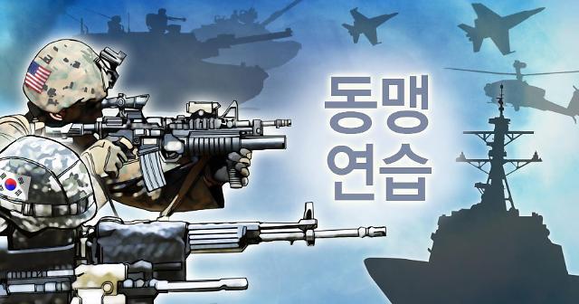 美国防部:韩美联合军演准备当中