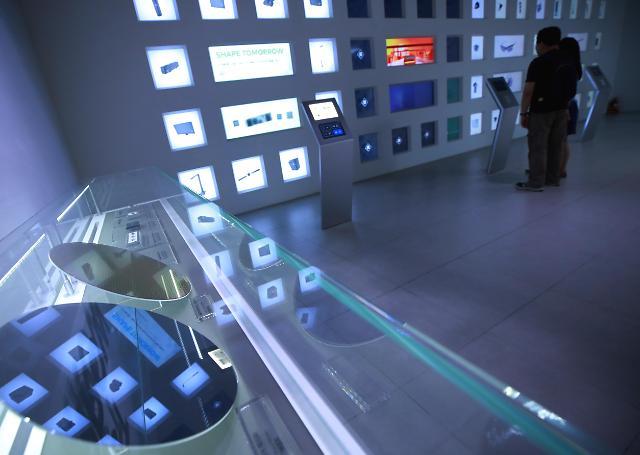 日媒:三星电子或将寻求新的半导体供货商