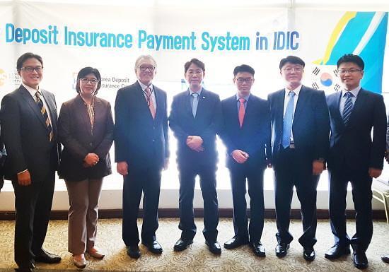 예보, 인도네시아에 예금보험금 지급시스템 컨설팅