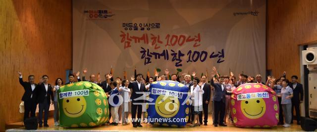 논산시, 양성평등주간 기념 행사 화합의 장 이루며 '성료'