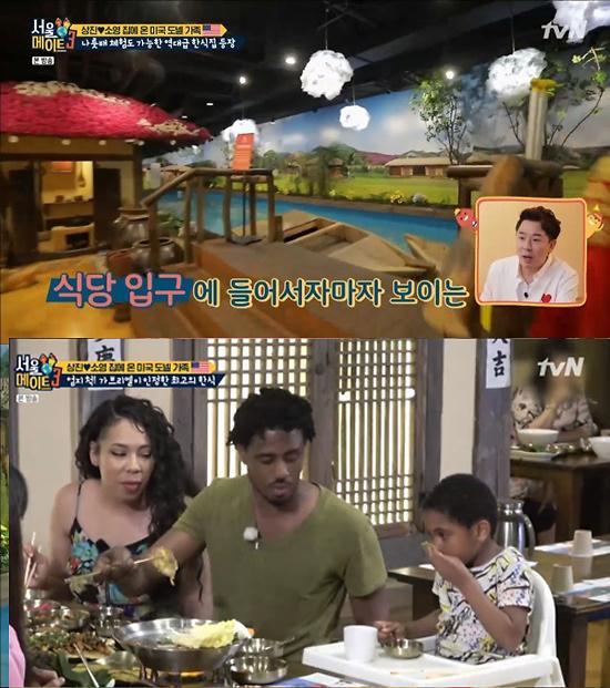SBS 살맛나는 오늘 조선초가한끼, 어디길래? 오상진·김소영이 선택한 맛집…가격은?