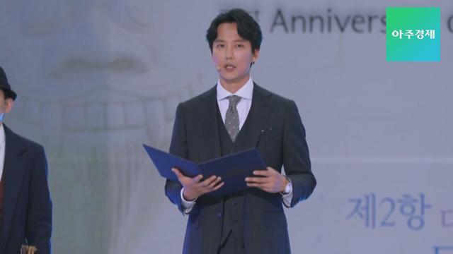 [영상] 김남길 '제헌절 경축식' 헌법 전문 낭독! 이렇게 멋있을 일?