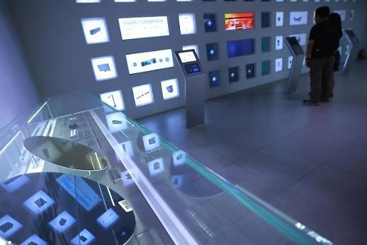 Hàn Quốc thử nghiệm vật liệu bán dẫn từ công ty Befar Group của Trung Quốc