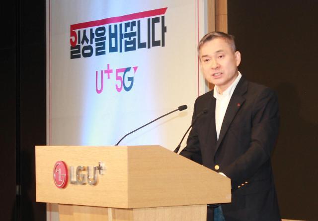 하현회 LG유플러스 부회장 취임 2년차, 업계 변화 주도하겠다