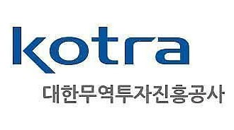 KOTRA tổ chức hội thảo xúc tiến đầu tư tại Quảng Ngãi, Việt Nam.