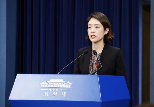 青瓦台点名批评韩国保守媒体