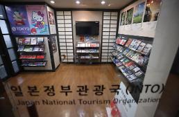 .韩国反日情绪高涨 赴日旅游今夏受冷.