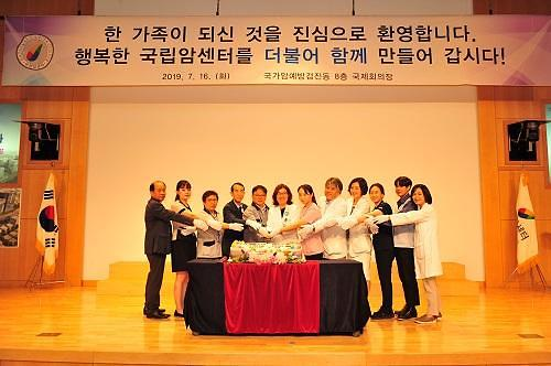 국립암센터, 용역근로자 정규직 전환 축하행사 개최