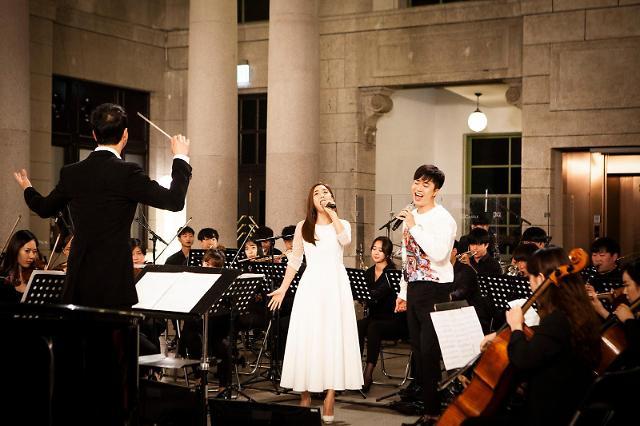 SK텔레콤, 임정 100주년 헌정공연 한국 5G 위상 높여