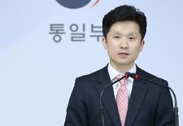 .韩国统一部就朝鲜谴责韩美军演表态.