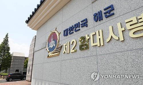[김정래의 소원수리] 해군 2함대 거짓 자수 사태... 병사 군형법 적용 실익있나