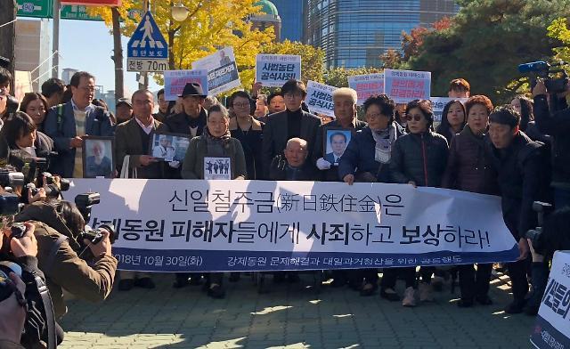 日长官:已强烈要求韩国采取仲裁程序