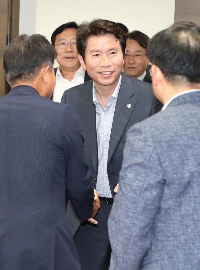 이인영, 오늘 중기중앙회 방문…日수출규제 어려움 청취