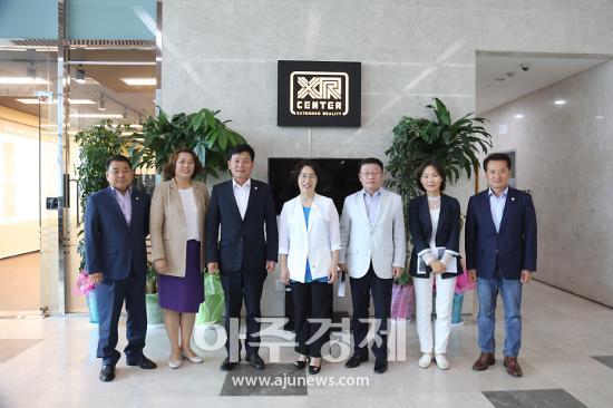 안양시의회 총무경제위, 성결대 XR센터 방문