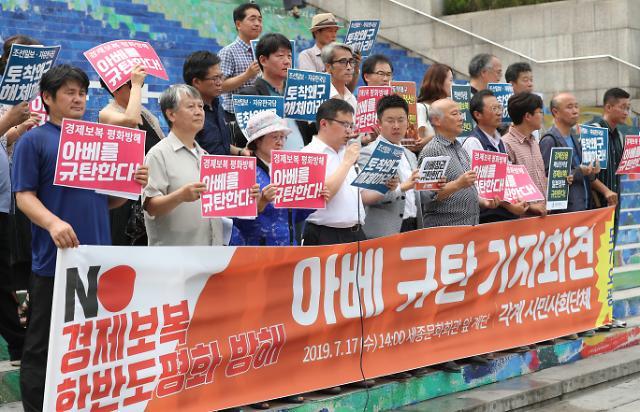 """정부 """"강제징용 피해자 대법원 판결 무시할 수 없어"""""""