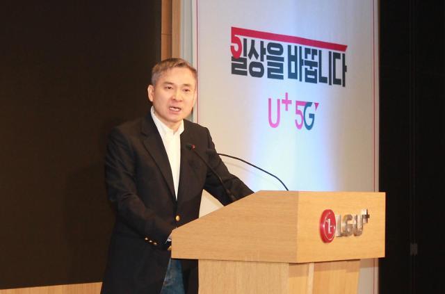 [데일리人] 취임 1년 하현회 부회장, LGU+의 유의미한 변화