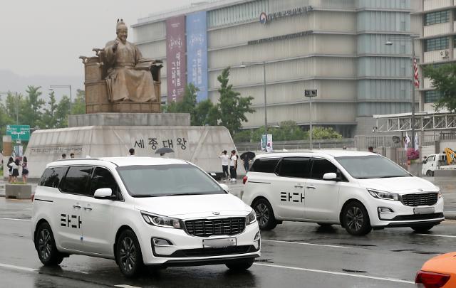 """스타트업 단체 코스포 """"말바꾼 국토부…택시‧모빌리티 상생안 거부"""""""
