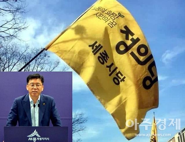 """[정의당 브리핑] 이혁재 """"세종시 정치권 장악한 민주당, 더이상 대안 아니다"""""""