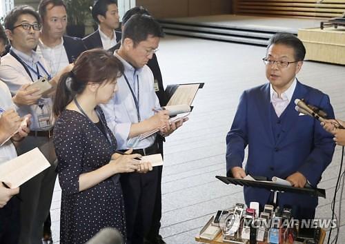 """日 """"한국, 수출 규제 완화하려면 무기전용방지제 도입해야"""""""
