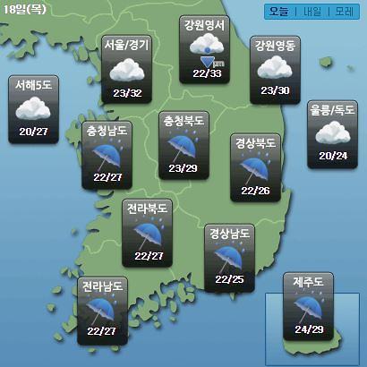 [오늘의 날씨 예보] 태풍 다나스·장마 영향 전국 비…서울·경기 폭염, 제주·안성 호우주의보