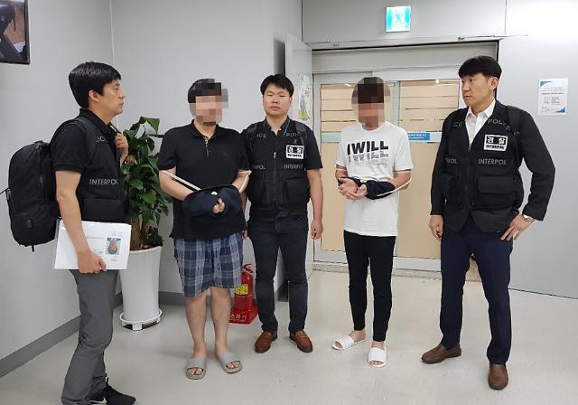 [포토] 해외에서 도박사이트 운영하던 조직원 37명 강제송환