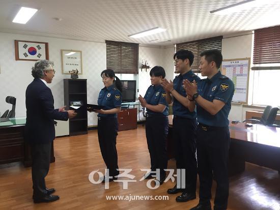 안양동안경찰, '학교밖 청소년 선도 활동우수, 유관기관 표창 수상