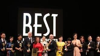 Lễ trao giải Best Hotels - Resorts Awards 2019 diễn ra đầy ấn tượng tại Seoul.