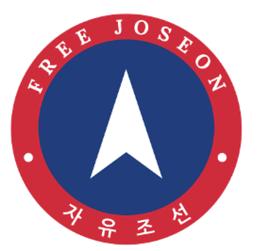 스페인 북한 대사관 습격 크리스토퍼 안, 보석으로 석방