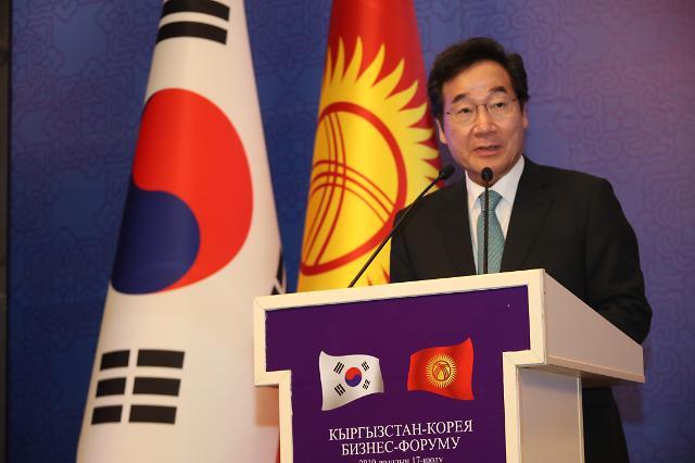 """키르기스스탄 찾은 이 총리 """"2020년까지 도로·병원·학교 설립, 한국 기업에 맡겨달라"""""""
